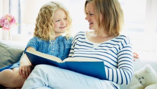「勉強しなさい」という前に――子どもが進んで勉強する家庭はココが違う!