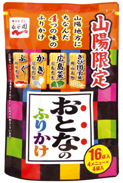 20170729_suzuki_20