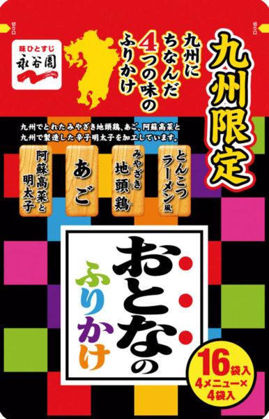 20170729_suzuki_23