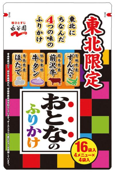 20170729_suzuki_32