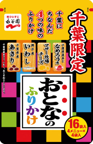 20170729_suzuki_33