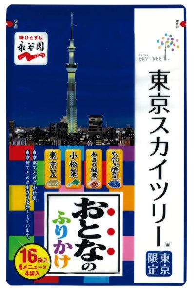 20170729_suzuki_34