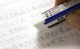 消しゴムの使い方……中高生のままじゃない? 文房具のプロが教える社会人向け「機能系消しゴム」3選