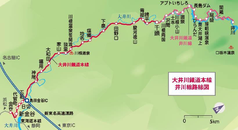 oigawa_map