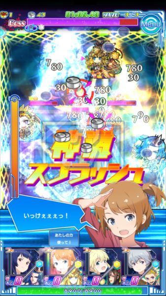 20170801_y-koba6_005_R