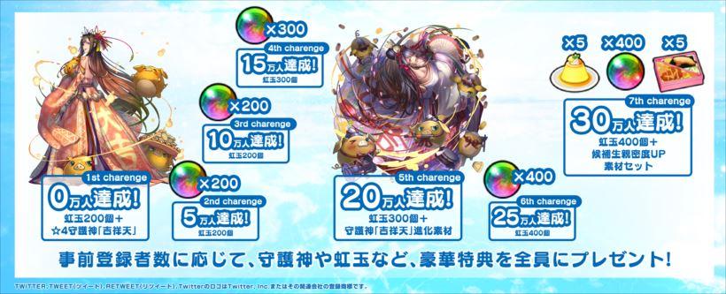 20170801_y-koba6_016_R