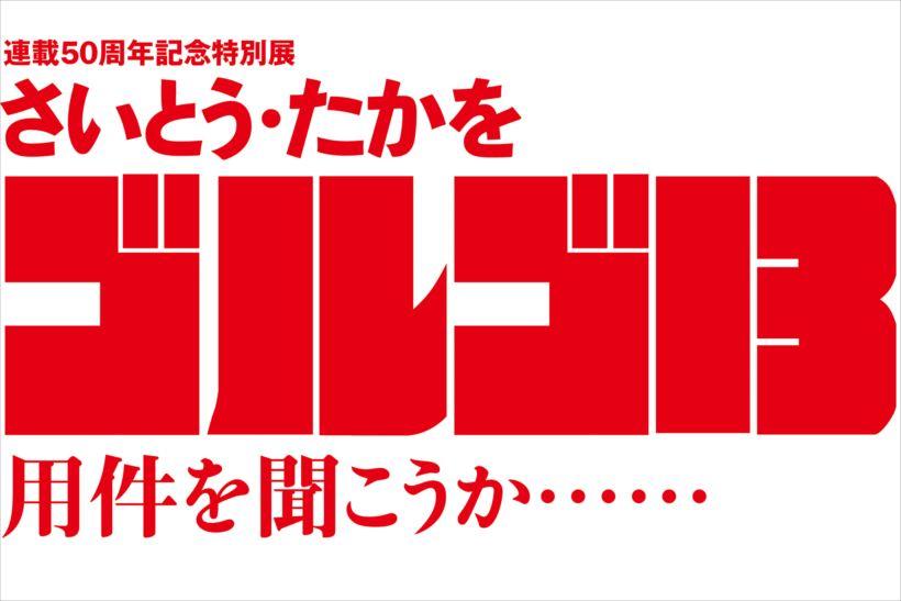 20170808_y-koba2_01_R