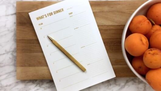 もう夕食メニューで悩まない! 食事企画を立案する「スケジュール帳」があれば自炊習慣が変わりそう