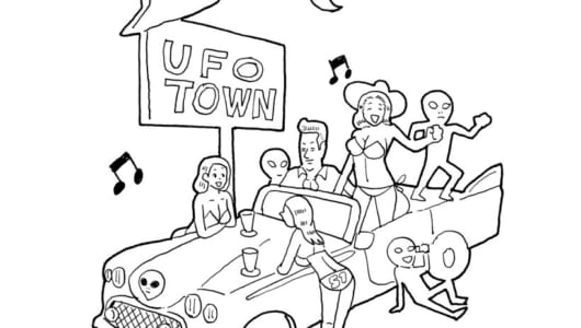 【ムー英会話 Lesson1 テーマ:UFO】「あれはUFOですか?」「いいえ、米軍の秘密兵器です」