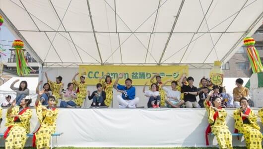 「平塚が暑いの、オレのせいじゃないぞ!」松岡修造が『湘南ひらつか七夕祭り』で盆踊り披露