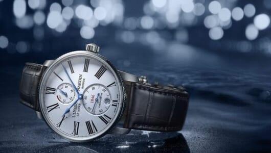 現代を生きるキャプテンのための海洋時計──ユリス・ナルダン「マリーン トルピユール」上陸!
