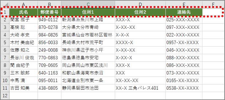 133-01