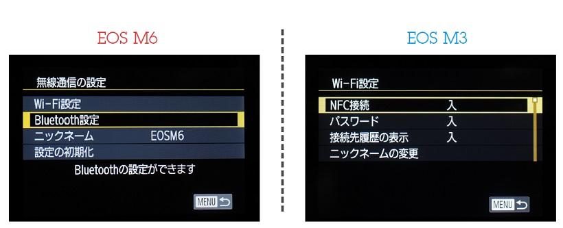 ↑両機ともWi-FiやNFCに対応しているが、EOS M6は、Wi-Fiに加えてBluetoothでの通信にも対応。Bluetoothでペアリングしておけば、その後のカメラとスマホの連携がスムーズに行える。SNSへの画像アップロードが素早く行えるほか、Bluetooth経由でのカメラのリモコン操作も行える