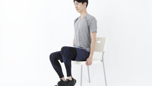 男性の「むくみ」が増加中⁉︎ オフィスでできる簡単ストレッチで脚のむくみを解消