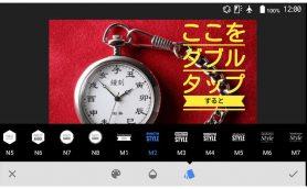 【レビュー】フォトショップ並みの高機能が無償で使える! 「Snapseed」のユニーク機能3選