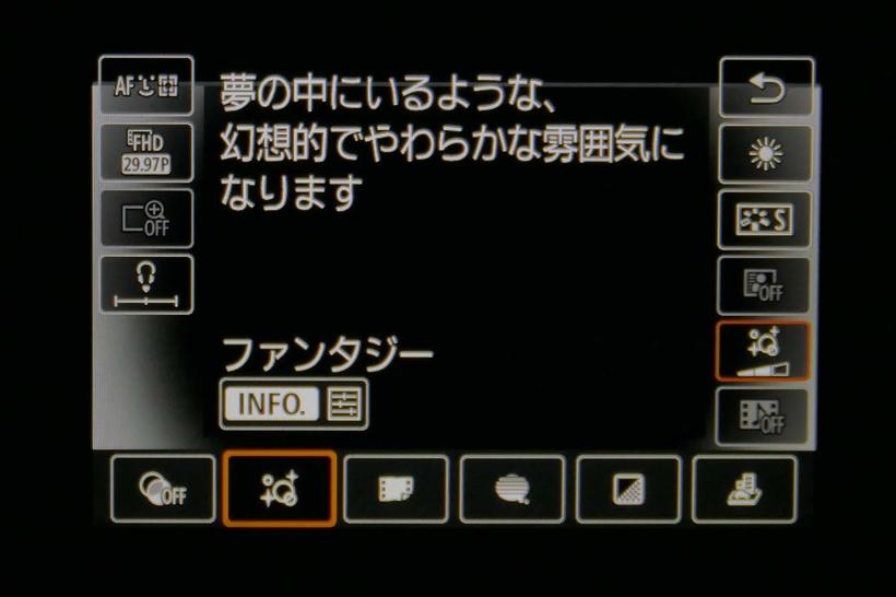 ↑デジタルフィルターを搭載した一眼では、動画にもフィルターを適用できる機種が多く、絵柄に変化を付けたい場合に有効だ。光学フィルターも使えるが、デジタルフィルターのほうがユニークな動画加工を楽しめる