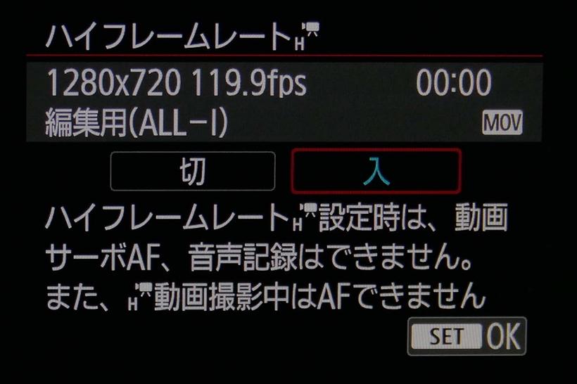 ↑プログレッシブ動画は、全コマフル解像度で動画が構成される。倍速(120fps)で記録してスロー再生が可能な機種もある