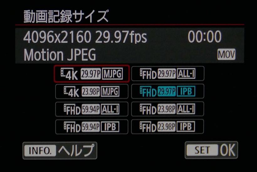↑画素数的には約800万画素となる4Kは魅力だが、テレビやモニターなどが対応している必要があり、データ量も大きくなる。その点では、フルHDも実用的だ