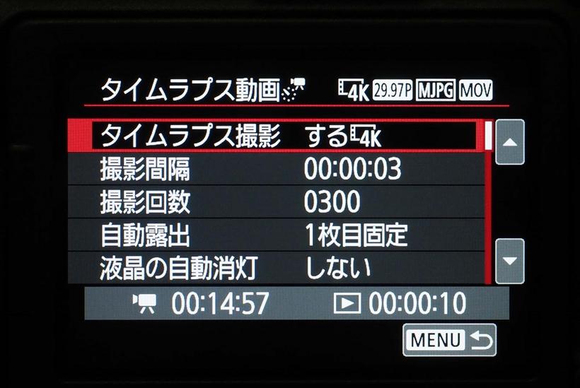 ↑操作手順は、まず4K記録かフルHD記録かを選択。そして、撮影間隔(1秒~ 99時間59分)や記録回数(2~3600回)などを設定して撮影を開始する