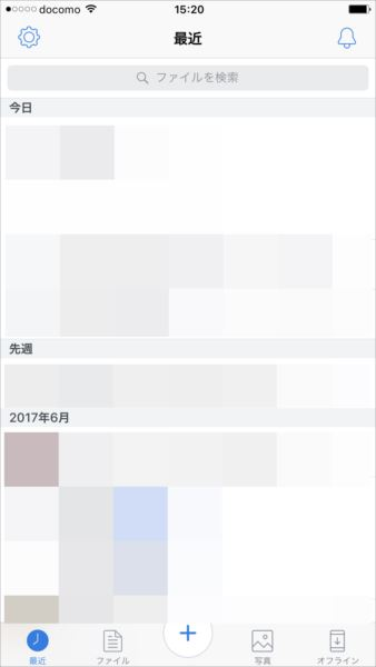 20170801_y-koba3 (1)