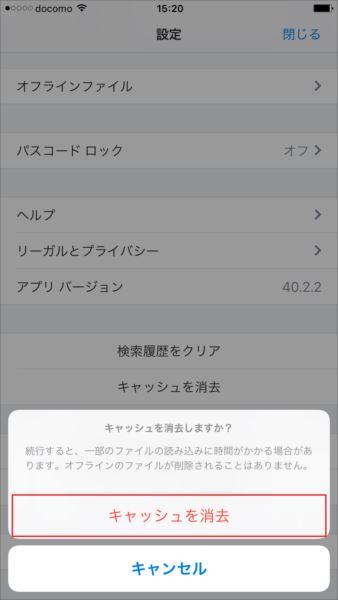 20170801_y-koba3 (3)
