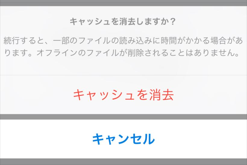 20170801_y-koba_iPhone_ic_R