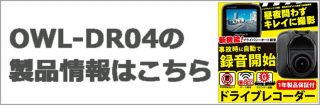 20170802-i02 (26)