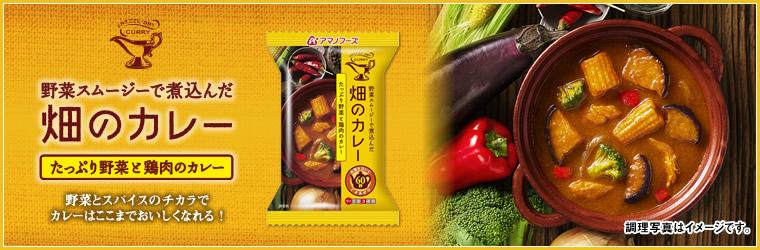 出典画像:「アサヒグループ食品」公式サイトより。