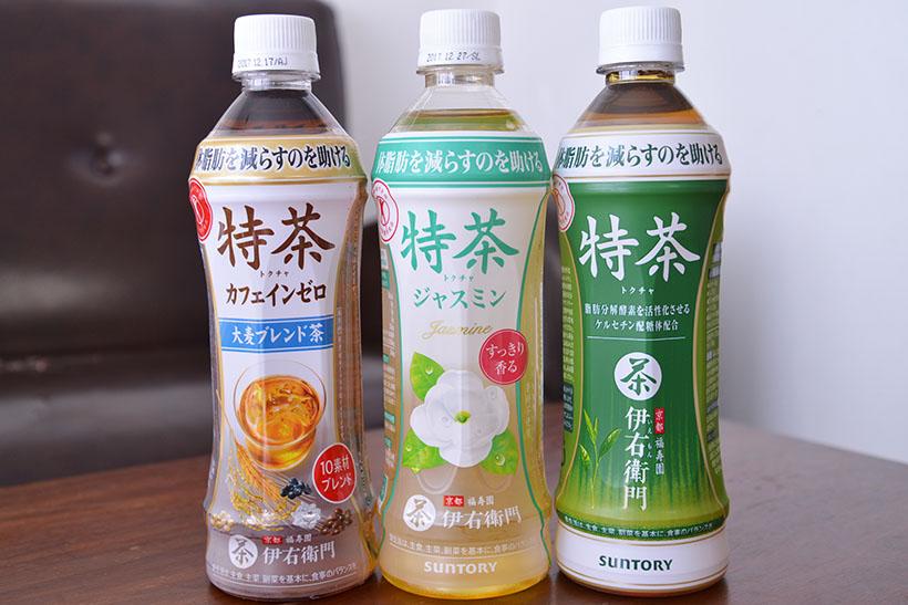 ↑左から「特茶 カフェインゼロ」「特茶 ジャスミン」「伊右衛門 特茶」。希望小売価格はすべて170円