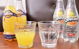 元祖と最新オランジーナの違いは「香り」にあった! 人気炭酸飲料の新旧を比較してわかったこと