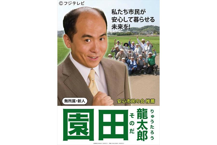 20170803-yamauchi-06