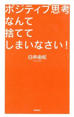 20170803_suzuki_1
