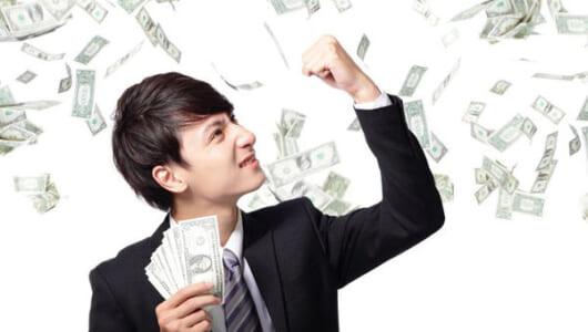 """勝手にお金が貯まる人の""""ちょっとした習慣""""とは?"""