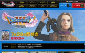 「ドラクエXI」が2日間で200万本超え! PS4版と3DS版はどっちが売れた?