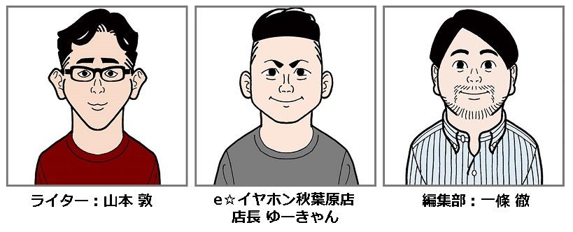 20170804-i03 (1)