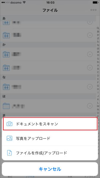 20170804_y-koba1_iPhone (2)
