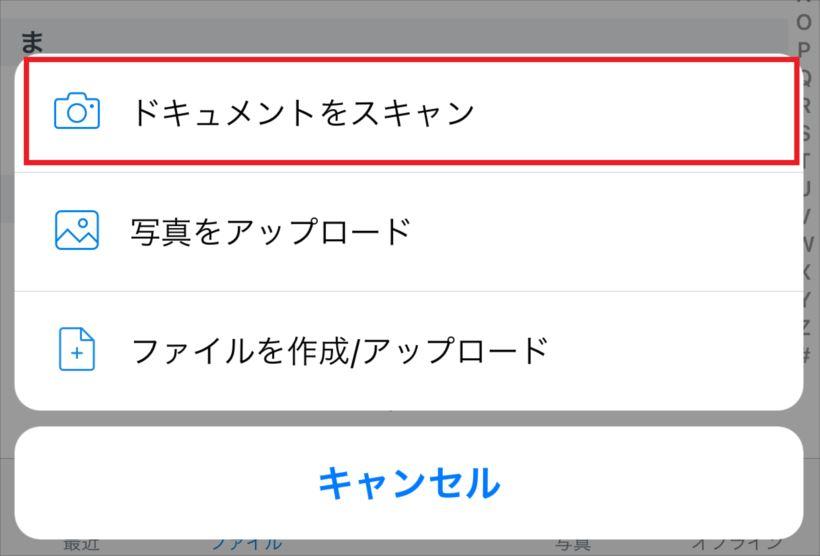 20170804_y-koba1_iPhone_ic