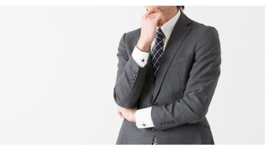 心配性な人ほど成功する!? 脳神経外科医による「不安」を「行動力」に変える欲求コントロール法とは?