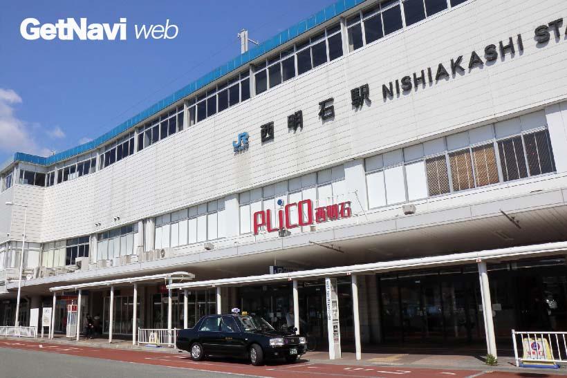 ↑東京駅からならば、山陽新幹線の西明石駅が612.3kmとなり、この先は往復乗車券を買った方がおトクとなる