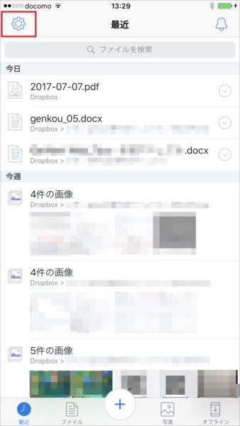20170807_y-koba2_iPhone (1)