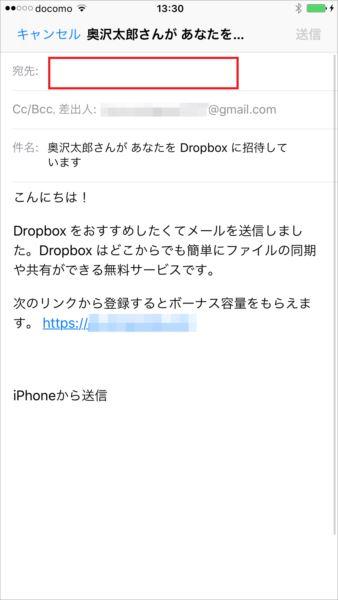 20170807_y-koba2_iPhone (3)