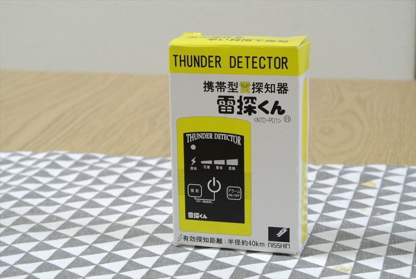 NTD-P01 携帯型 雷探くん 探知器 雷