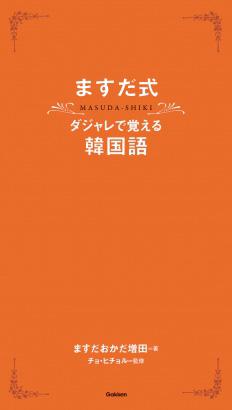 20170809_suzuki_1