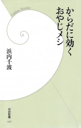 20170809_suzuki_2