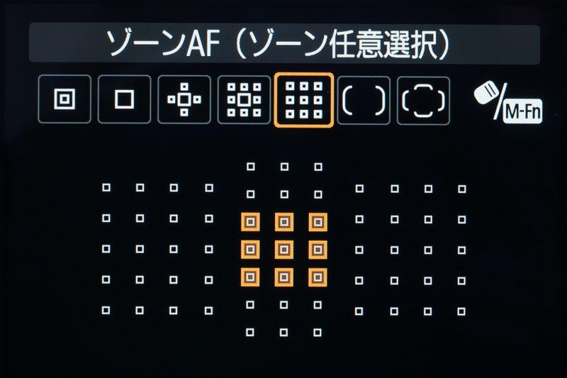 ↑キヤノンEOS 5DマークIVの「ゾーンAF」の画面。9つの測距点のグループで自動選択AFを行うもので、ゾーンの位置は任意に選択できる