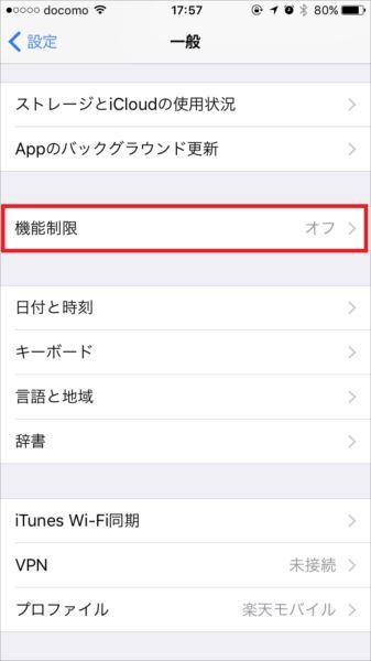 20170810_y-koba1_iPhone (1)
