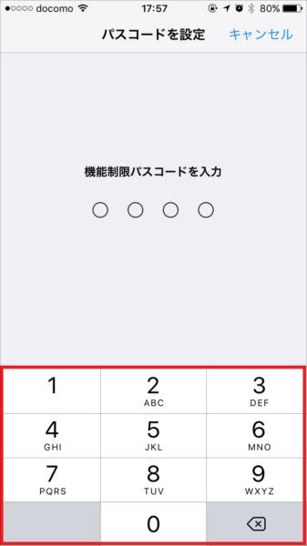 20170810_y-koba1_iPhone (3)