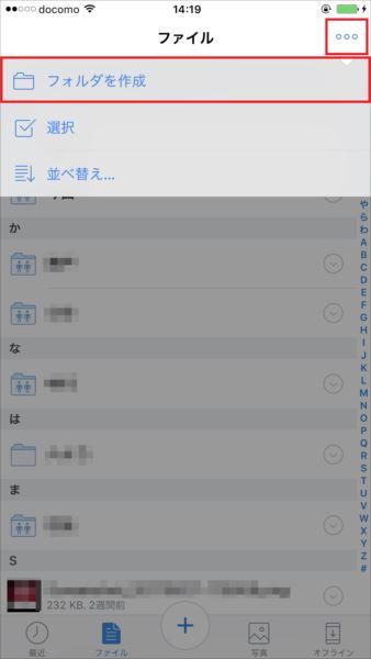 20170810_y-koba5_iPhone (1)