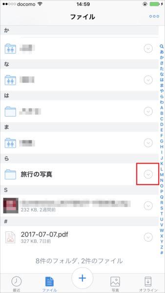 20170810_y-koba5_iPhone (3)