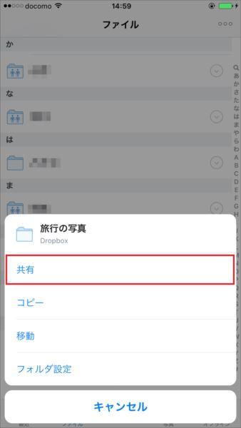 20170810_y-koba5_iPhone (4)